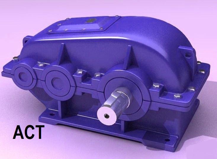 Редуктор ц2-250